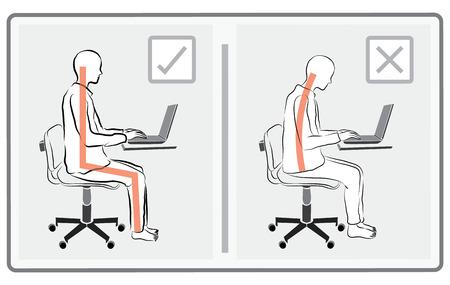 座って人間再生コンピューター ベクトル