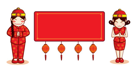 wu: Chinese new year child  sign vector with blank label
