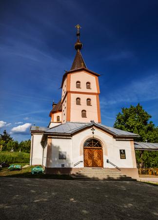 vitaly: Monastery church of the Archangel Michael in Ladomirova (Ladomervagasa) is a village and municipality in Svidnik District in the Presov Region of north-eastern Slovakia.