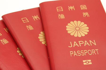oversea: Japanese passport