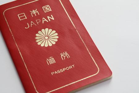 日本のパスポート (1990 年代) 写真素材