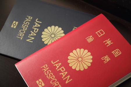 oversea: Japanese passport