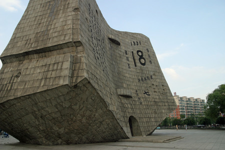 incident: Mukden incident Museum in China