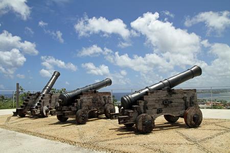 guam: Fort Apugan in Guam