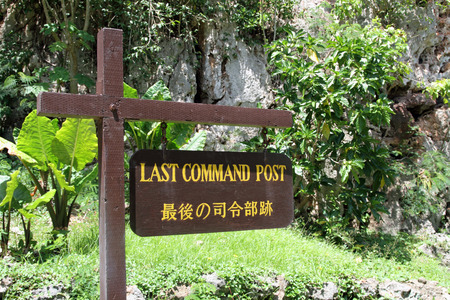 Last command post in Saipan photo