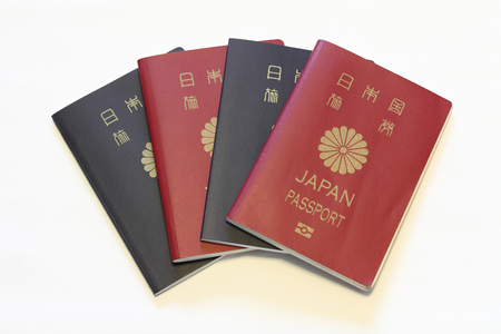 foreign country: Japanese passports (red and blue) Stock Photo