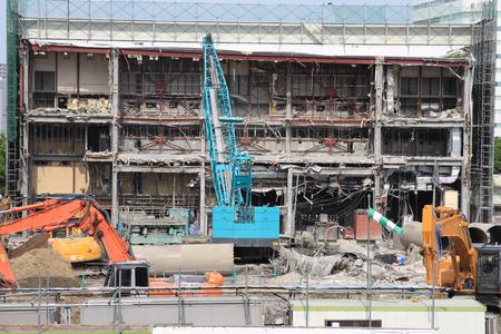demolish: demolish work site in Japan