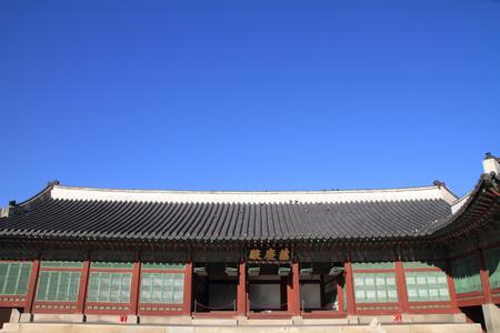 gyeongbokgung: Gyeongbokgung palace in Seoul, South Korea