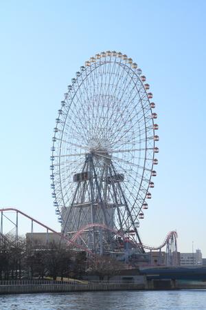 cosmo: Yokohama cosmo world in Kanagawa, Japan Editorial