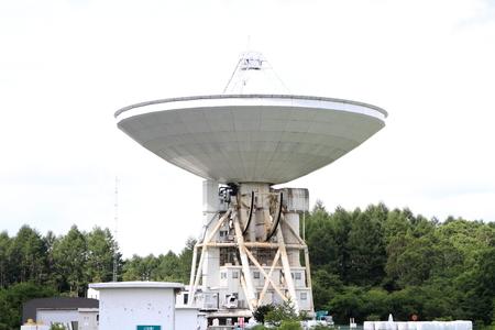plateau: 45m radio telescope of Nobeyama radio observatory in Japan