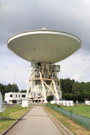 radio telescope: 45m radio telescope of Nobeyama radio observatory in Japan