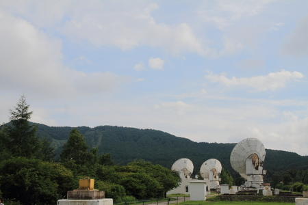 array: Millimeter array of Nobeyama radio observatory in Japan Stock Photo