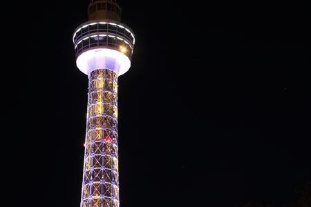 kanagawa: Yokohama marine tower in Kanagawa, Japan (night scene)