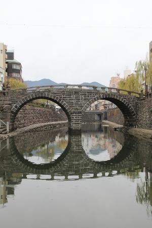 nagasaki: Spectacles bridge in Nagasaki, Japan