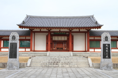 Genjosanzoin of Yakushi ji in Nara, Japan