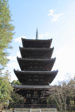 ninnaji: five-story pagoda of Ninna ji in Kyoto, Japan Editorial