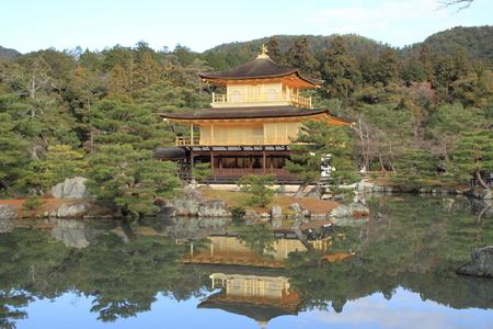 rokuonji: golden pavilion and pond of Kinkaku ji in Kyoto, Japan
