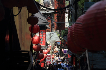 townscape: townscape of Jiufen, Taipei, Taiwan Stock Photo