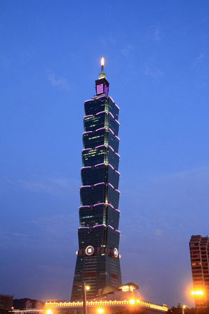 Taipei 101, immeuble de grande hauteur à Taipei, Taiwan (scène de nuit) Banque d'images - 80695950