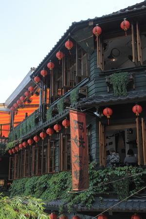 townscape of Jiufen, Taipei, Taiwan Stock Photo