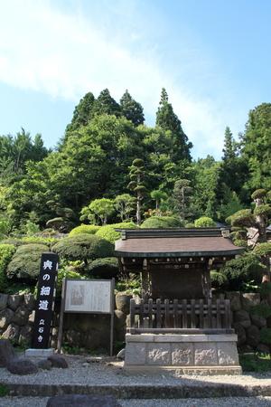 Risshaku ji (Yamadera) in Yamagata, Japan