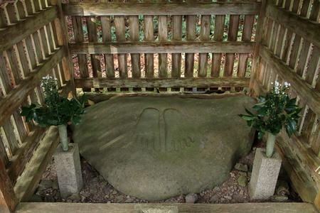 stone of Buddhas footprints at Kozan temple, Kyoto, Japan