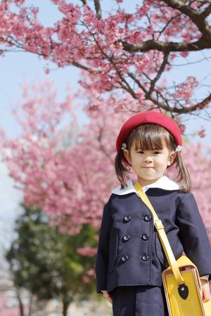 Japanese girl in kindergarten uniform (3 years old) Stock Photo