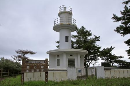 Goishisaki lighthouse in Goishi coast, Ofunato, Iwate, Japan 写真素材