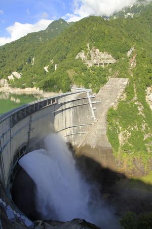 discharge from Kurobe dam in Toyama, Japan
