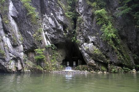 Geibi gorge in Ichinoseki, Iwate, Japan