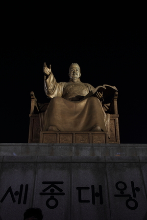 Statue of Sejong the Great in Seoul, South Korea (night scene) 写真素材