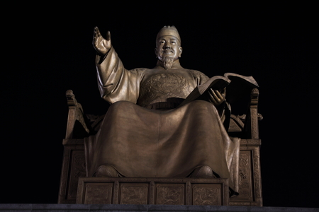 Statue of Sejong the Great in Seoul, South Korea (night scene) 報道画像