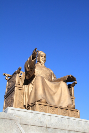 Statue of Sejong the Great in Seoul, South Korea