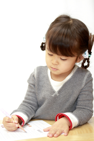 studying Japanese girl (4 years old)
