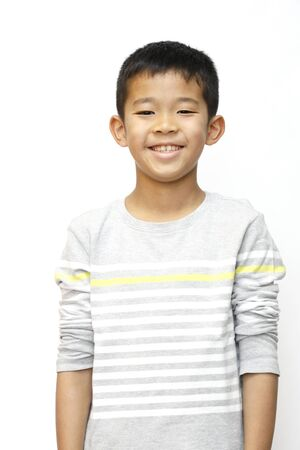 smiling Japanese boy (fourth grade at elementary school)