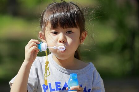 Japanese girl playing with bubble in the green (5 years old) Stok Fotoğraf