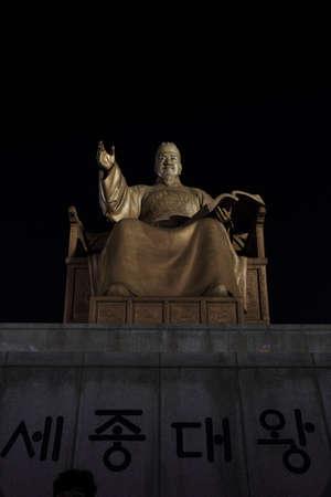 Statue of Sejong the Great in Seoul, South Korea (night scene) Editöryel