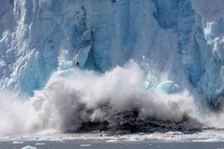 calving glacier in Glacier Bay, national park, Alaska Stock Photo - 10801521