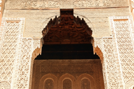 Architectural details of moroccan decor