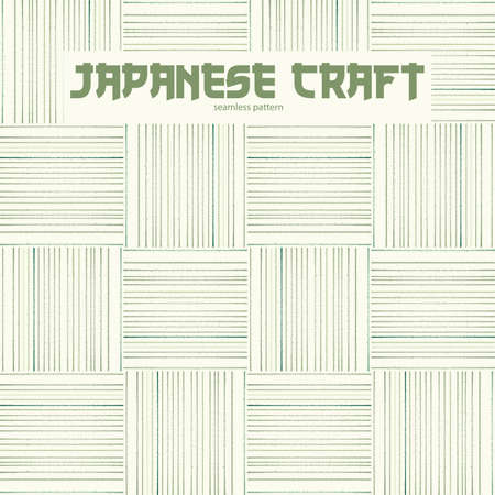 Seamless traditional natural pattern in japanese style Foto de archivo