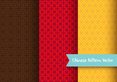 jubilant: chinese pattern set vector