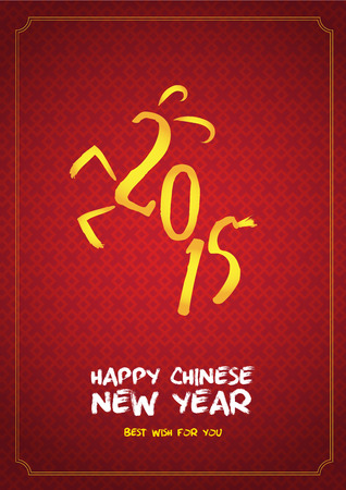 chinese new year decoration: Chinese New Year decoration card background vector Illustration