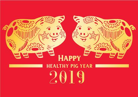 Happy Chinese Pig New Year 2019