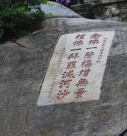 islet: Xiamen Gulangyu Islet Street View