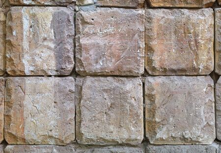Cubic stone wall background.