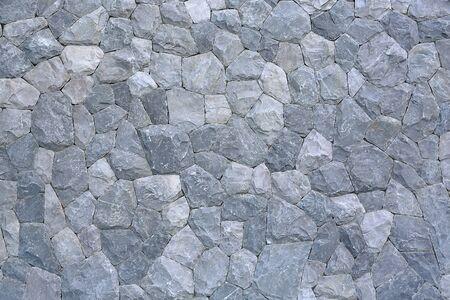 Texture de paroi rocheuse pour le fond Banque d'images