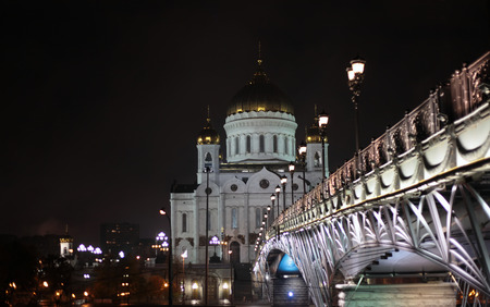 The cathedral of Christ the Savior in Moscow photo