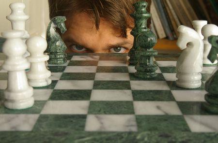 Chess set Stock Photo - 295601