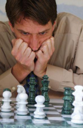Chess player Stock Photo - 387920