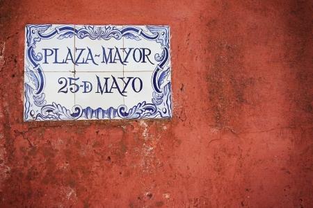 Plaza Mayor in Colonia del Sacramento, Uruguay